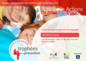 Trophée Prévention 2010